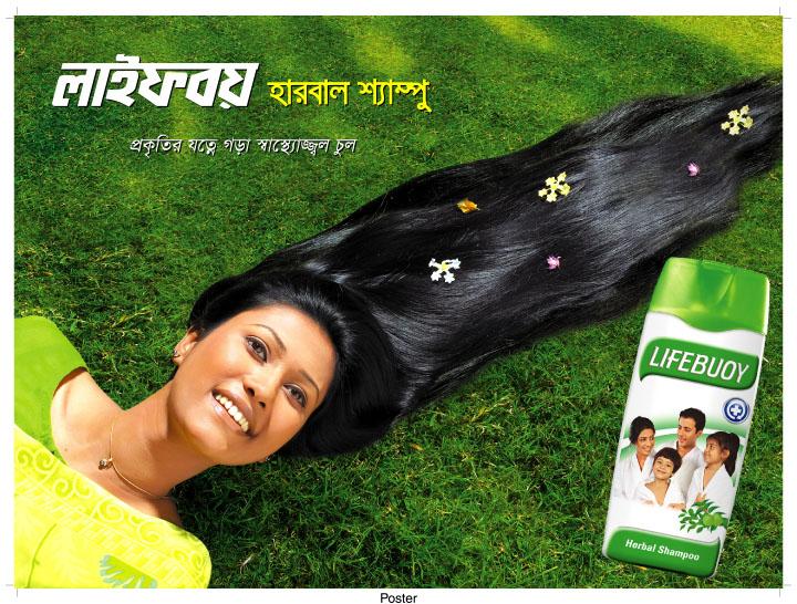 Herbal_Poster.jpg