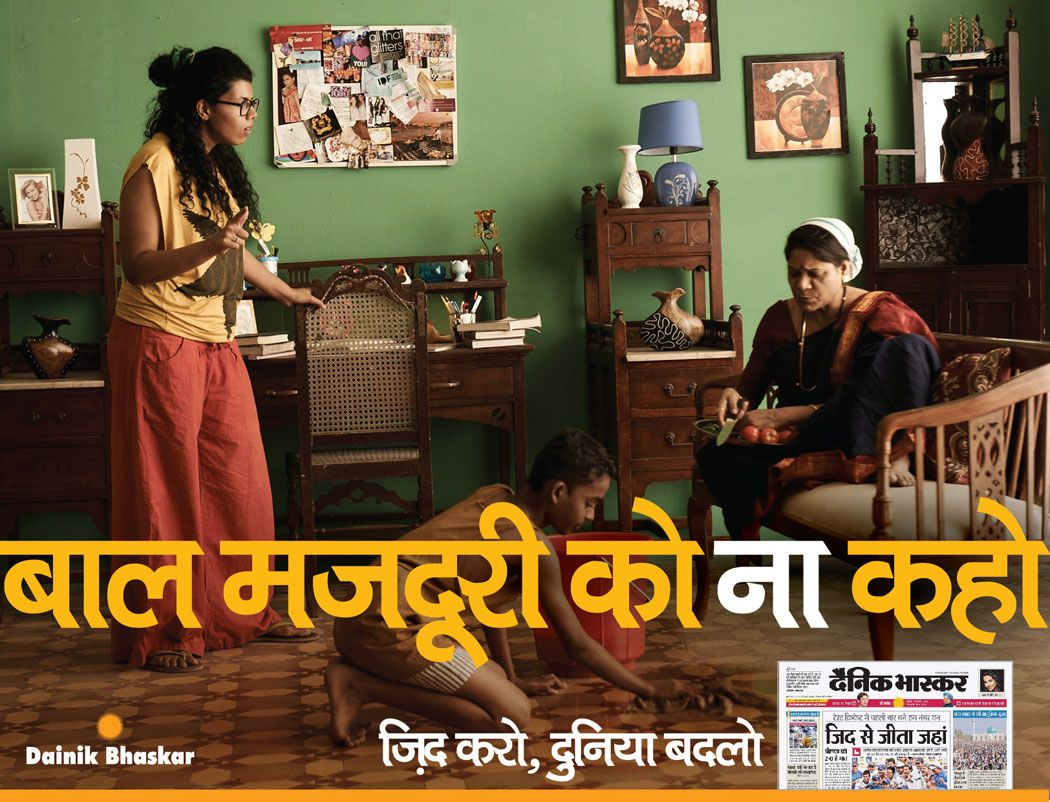 dainik bhaskar follow up ad-01.jpg