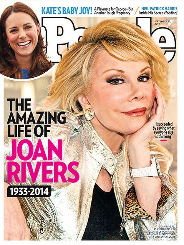 joan-rivers-people.jpg