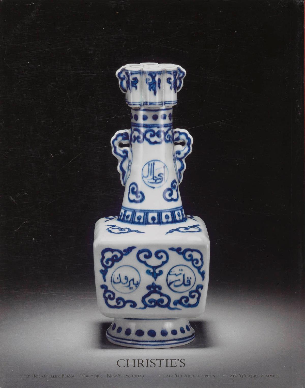 48-2005-Christies-Chinese.jpg