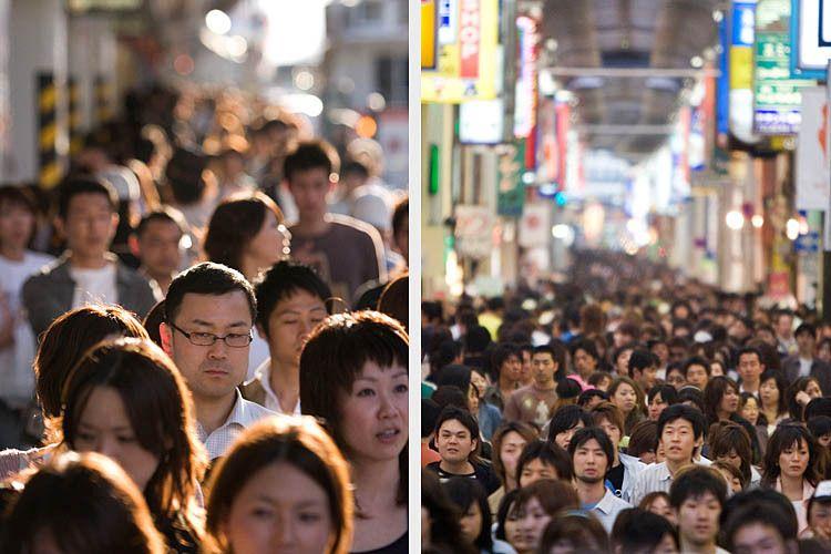 japan urban people