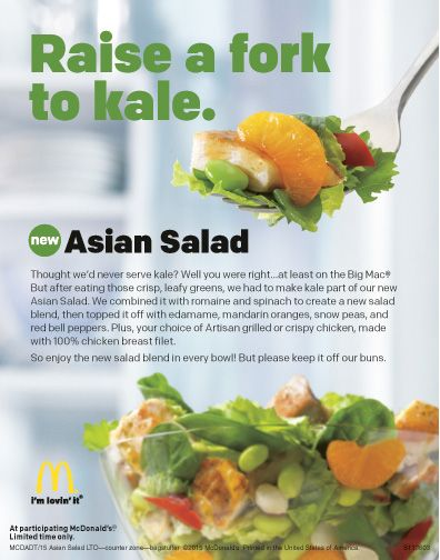McDonalds Asian Salad Ad