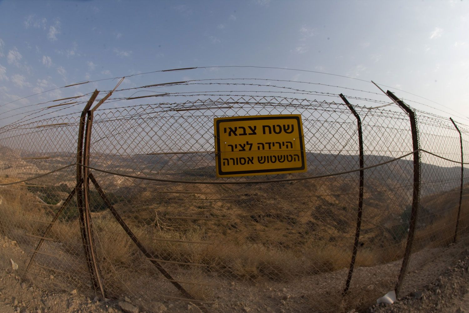 Syrian Israeli Border on the Golland Mountain II