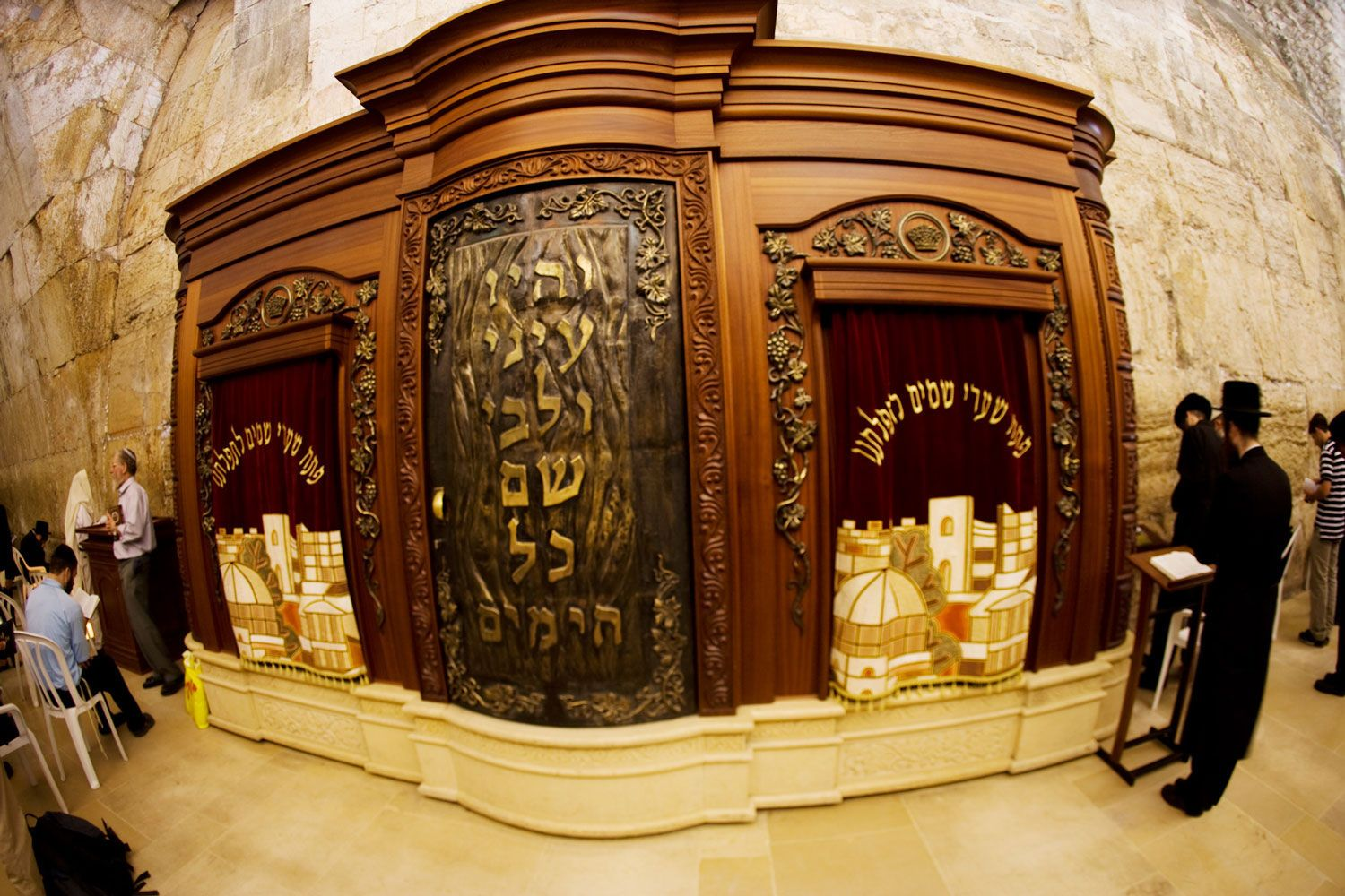 Praying in the Wailing Wall Synagogue II