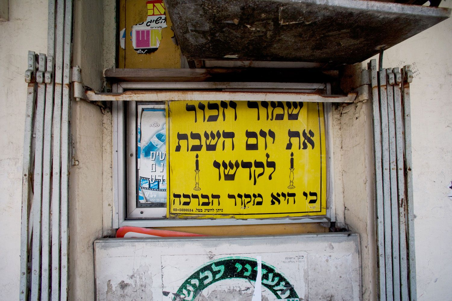 Window Sign from South of Tel Aviv