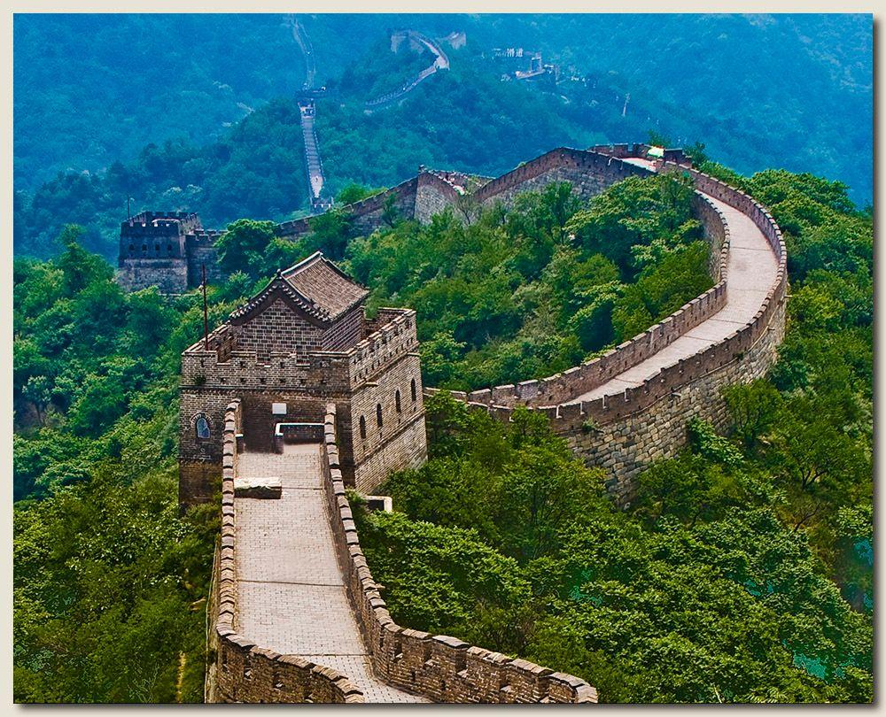 The Great China Wall 1