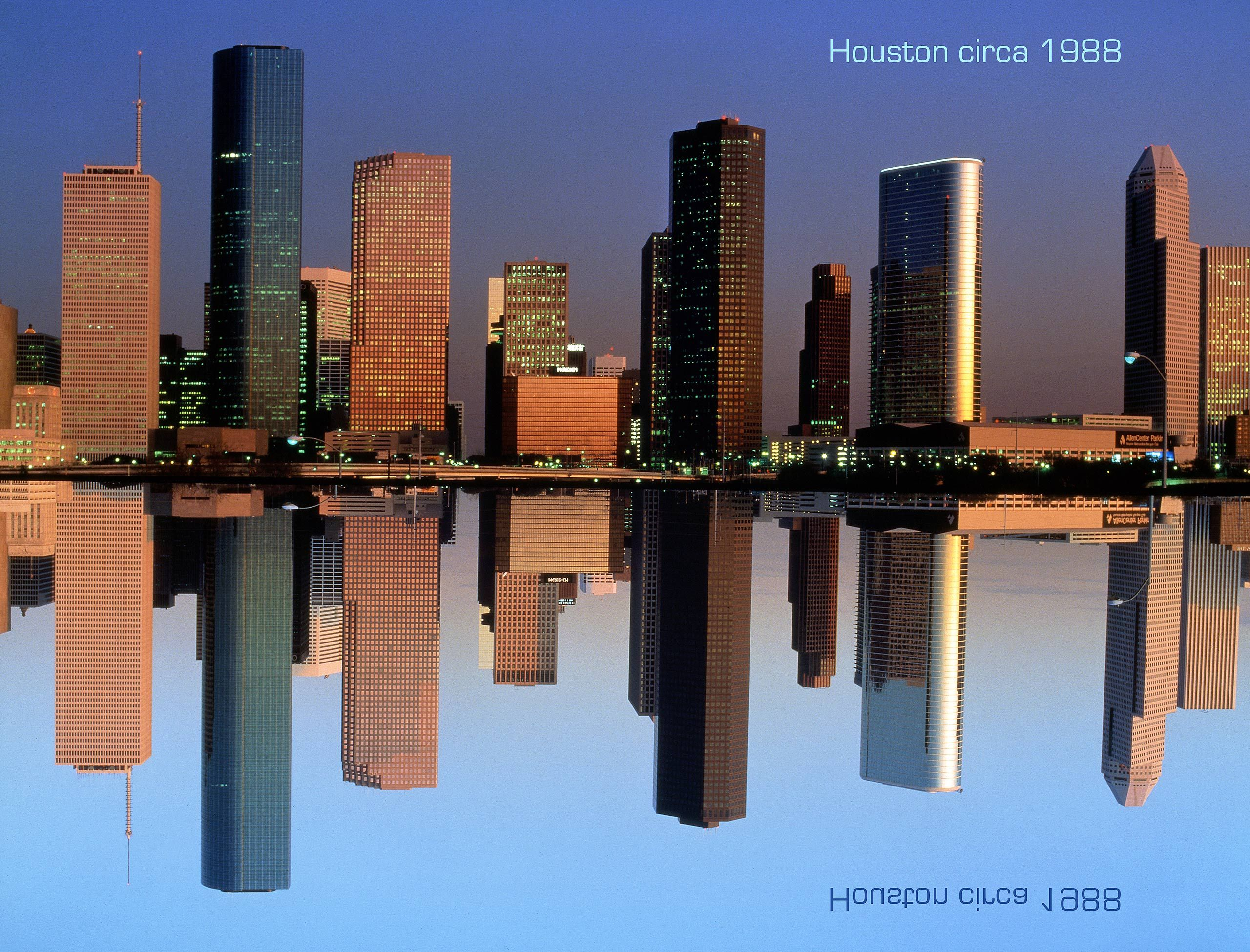 Houston_skyline_88.jpg