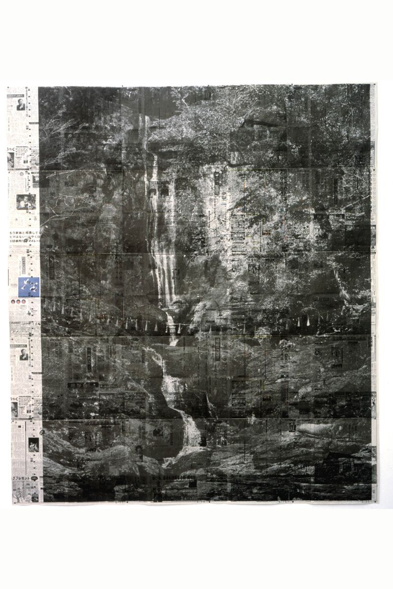 Waterfall, 1999
