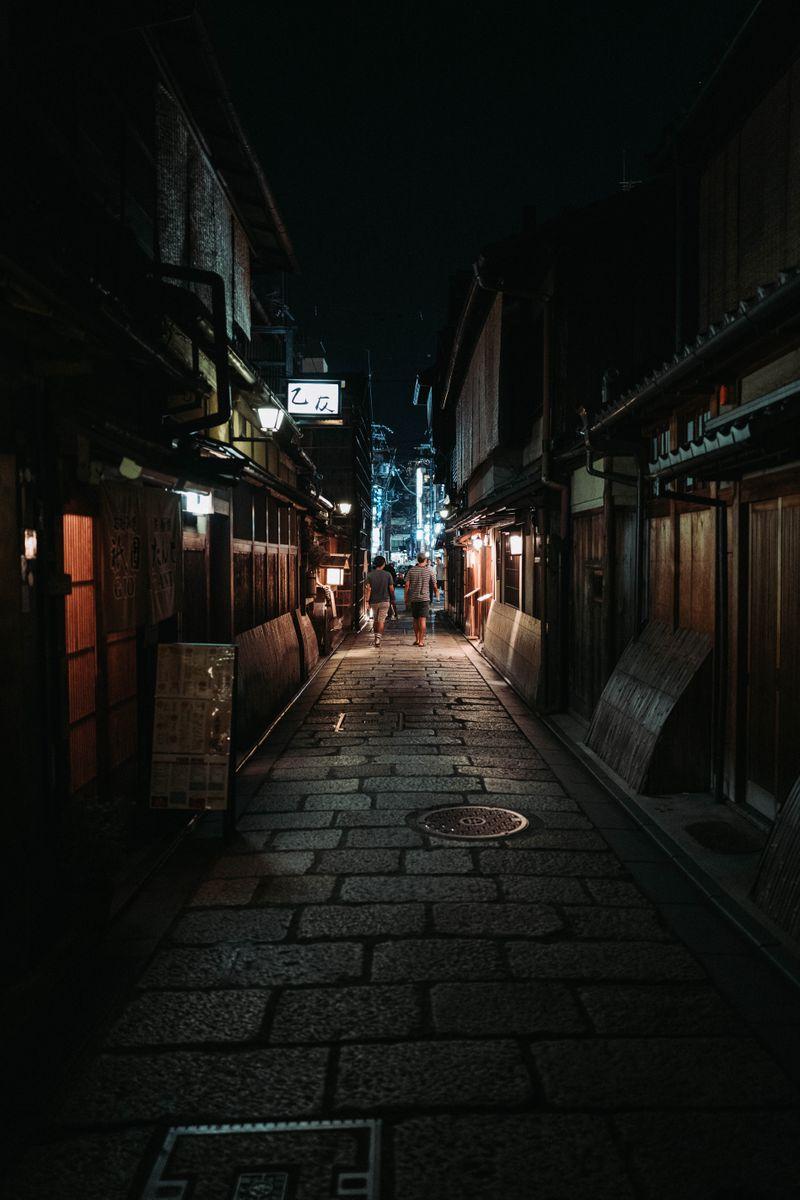 N&D: Alley