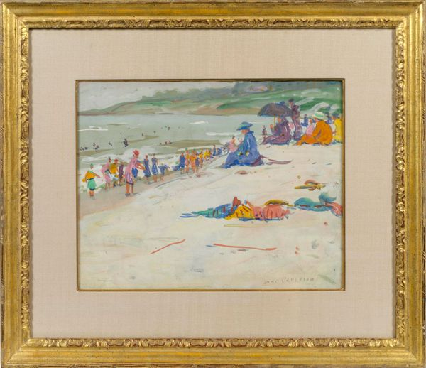 Jane Peterson Beach Activity framed