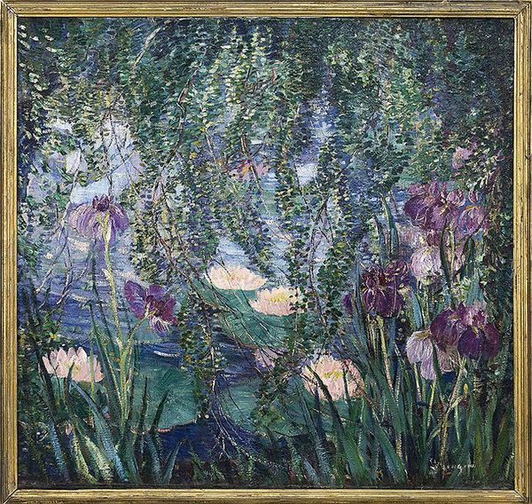 Dorothea Litzinger The Lily Pond