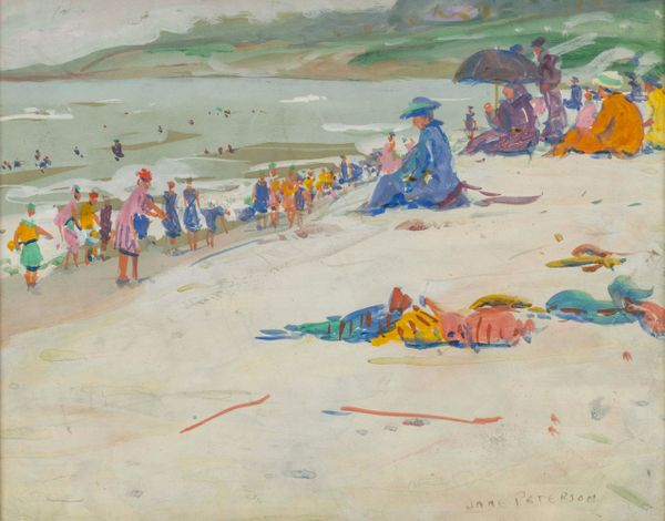 Jane Peterson Beach Activity unframed