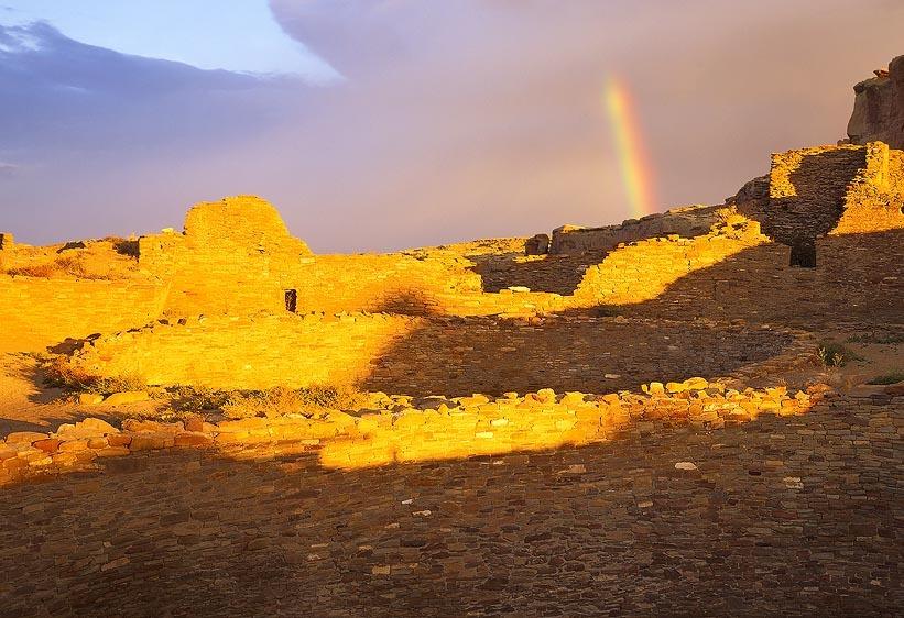 Chaco Rainbow