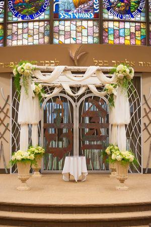 Jewish wedding with chuppah, Dayton, Ohio