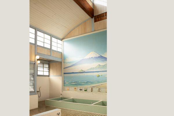 Bath House, Tokyo