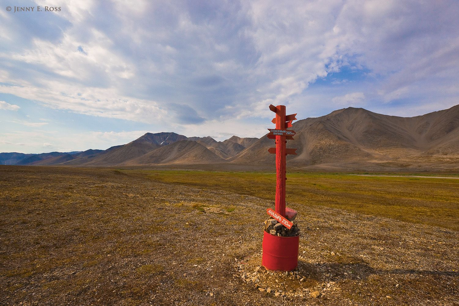 Marker for the Arctic Circle, Chukotka, Siberia, Russia