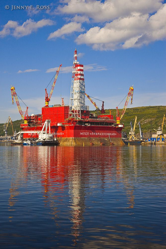 "The ""Prirazlomnaya platform,"" Arctic oil rig, Port of Murmansk, Kolskiy Gulf, Russia"