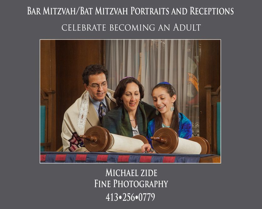Bar Mitzvah Ad grey livebooks.jpg