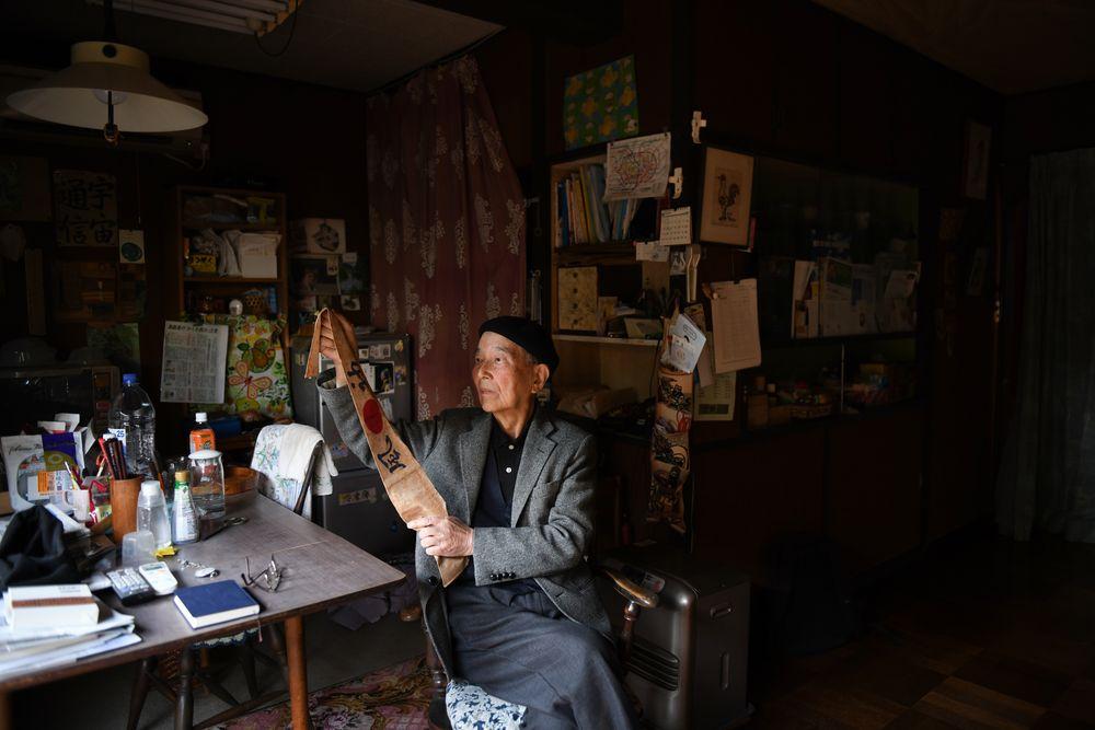 Portraits of Katsumoto Saotome_JAPAN.jpg
