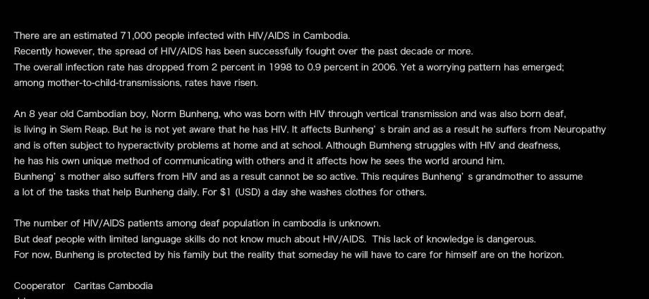 HIV/Deaf-mute: Bunheng's story