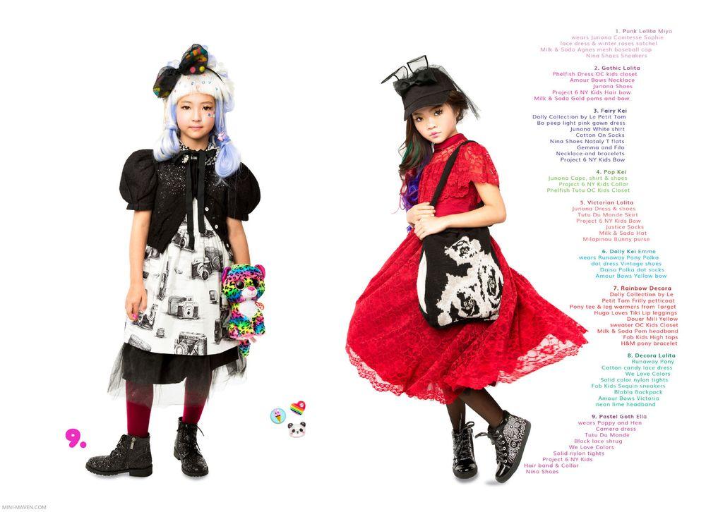 1mini_maven_the_iconic_issue_harajuku_parade_4