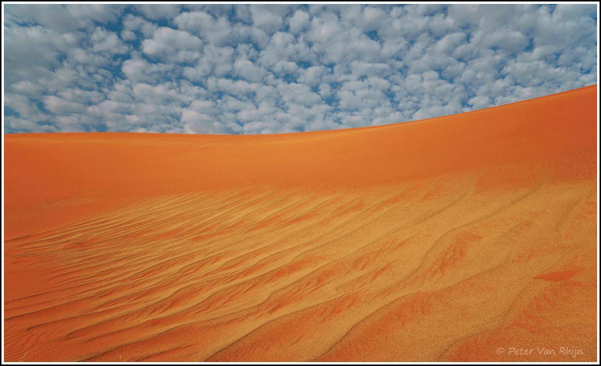 Fractal Design Namibia