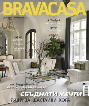 Cover_Brava_96.jpg