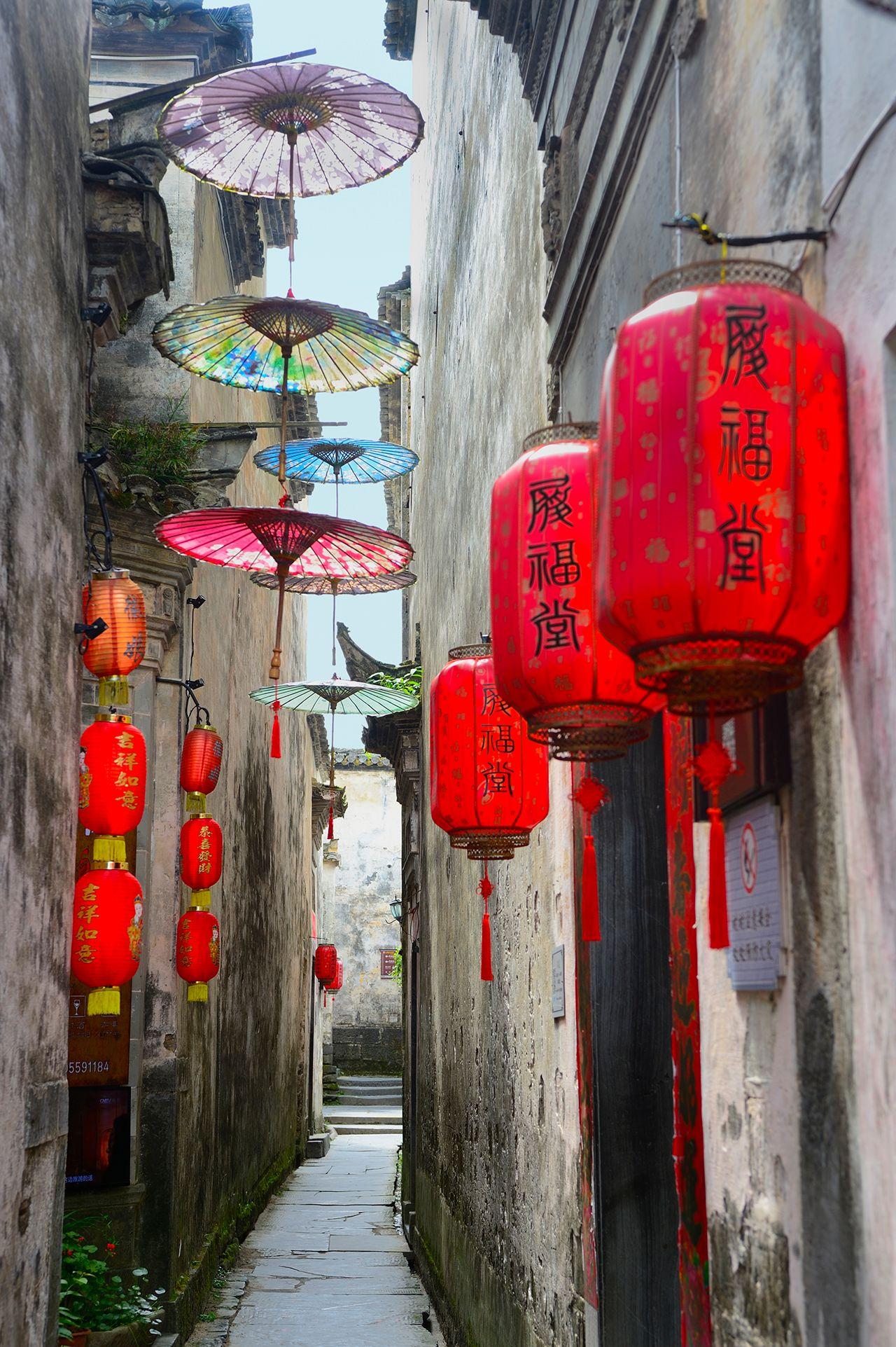 Red Lanterns and Parasols