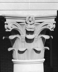 1r1st__baptist_church_pillar_cap.jpg