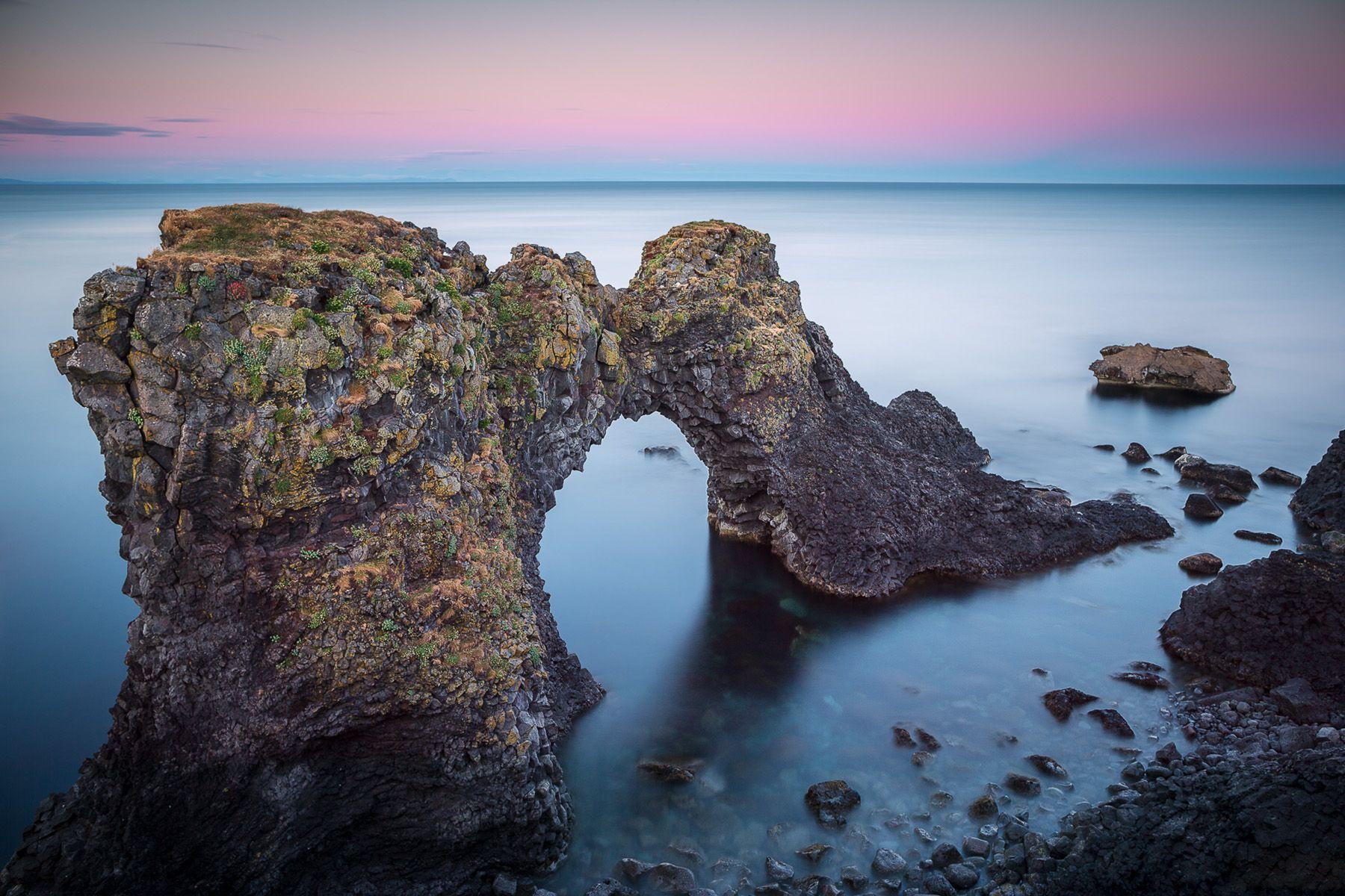 Gatklettur rock arch.