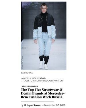 The Top 5 Denim & Streetwear Brands at MBFWRussia - Sportswear International.jpg