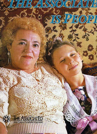 Grandmother and Granddaughter, The Associated