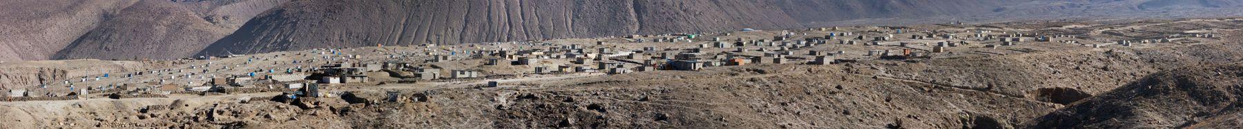 Seeing Peru: Layered Realities
