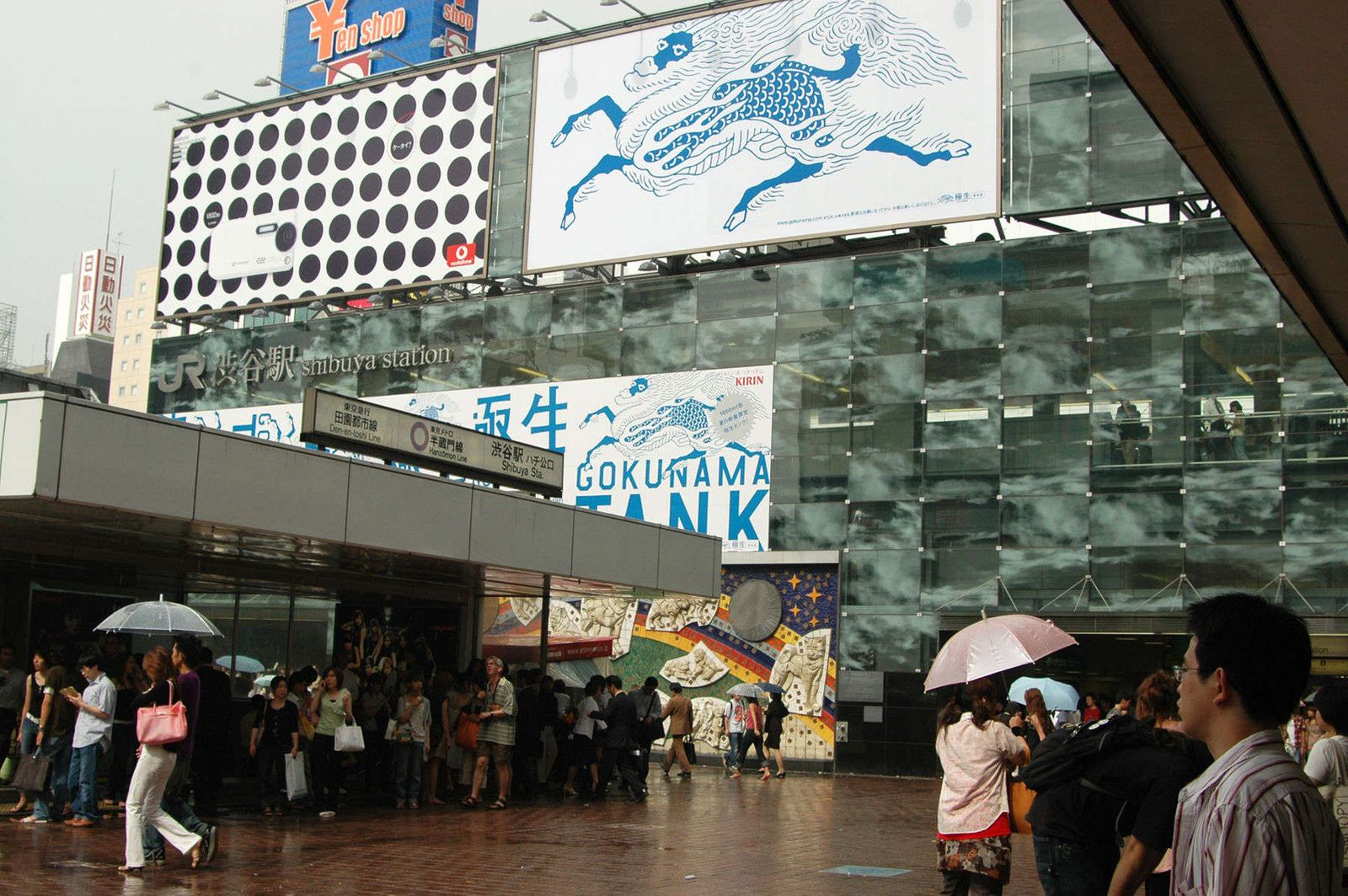 Summer Rain Shibuya Station