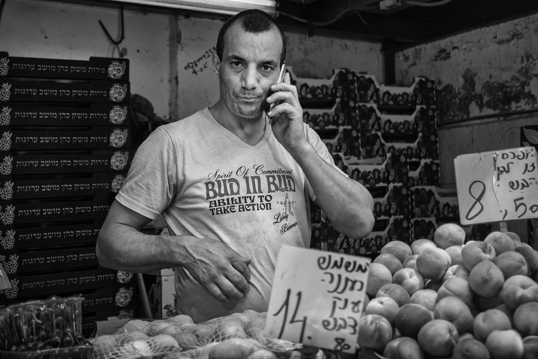 Jerusalem, Israel 05/11/17