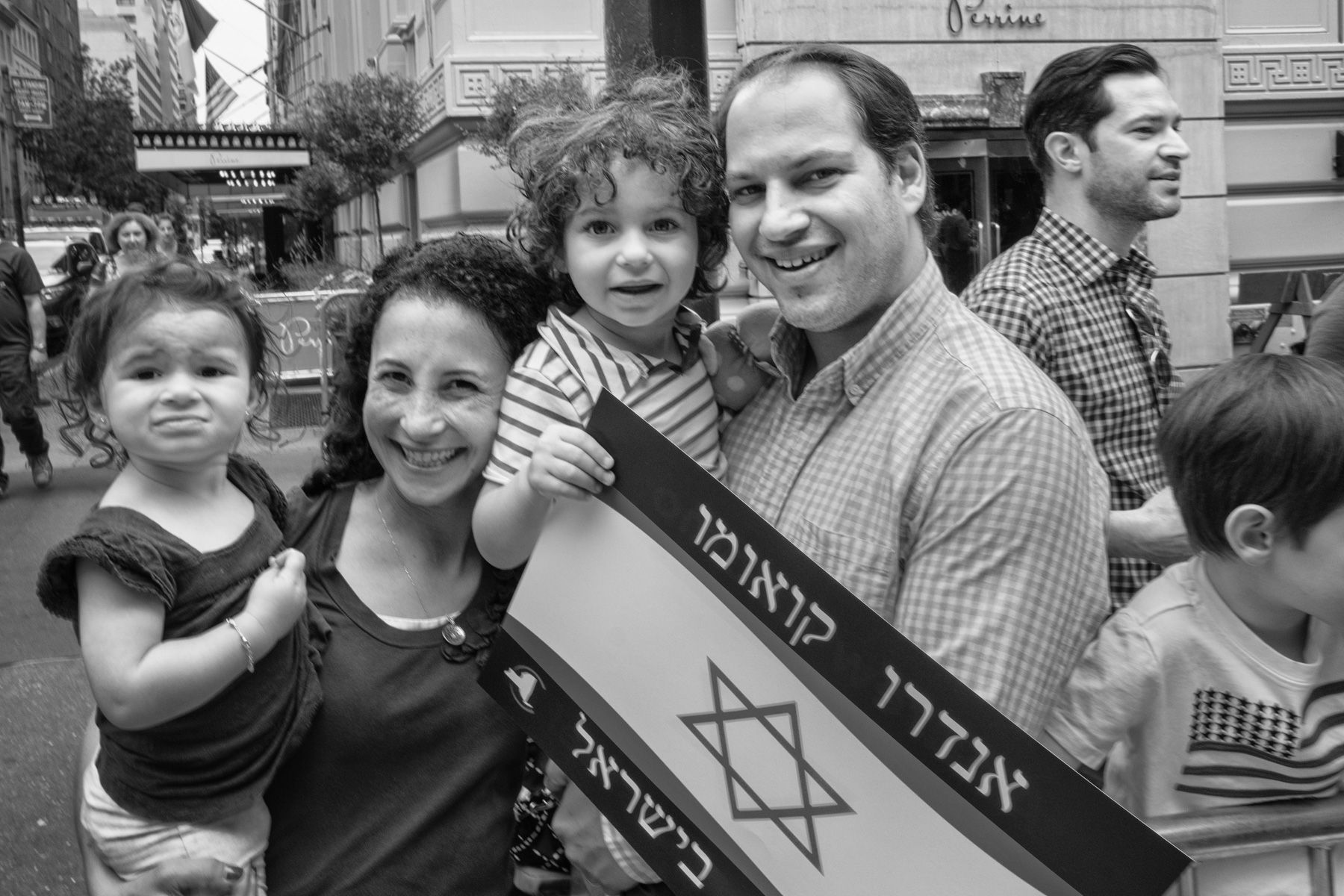 Israel Parade, New York City 06/04/17