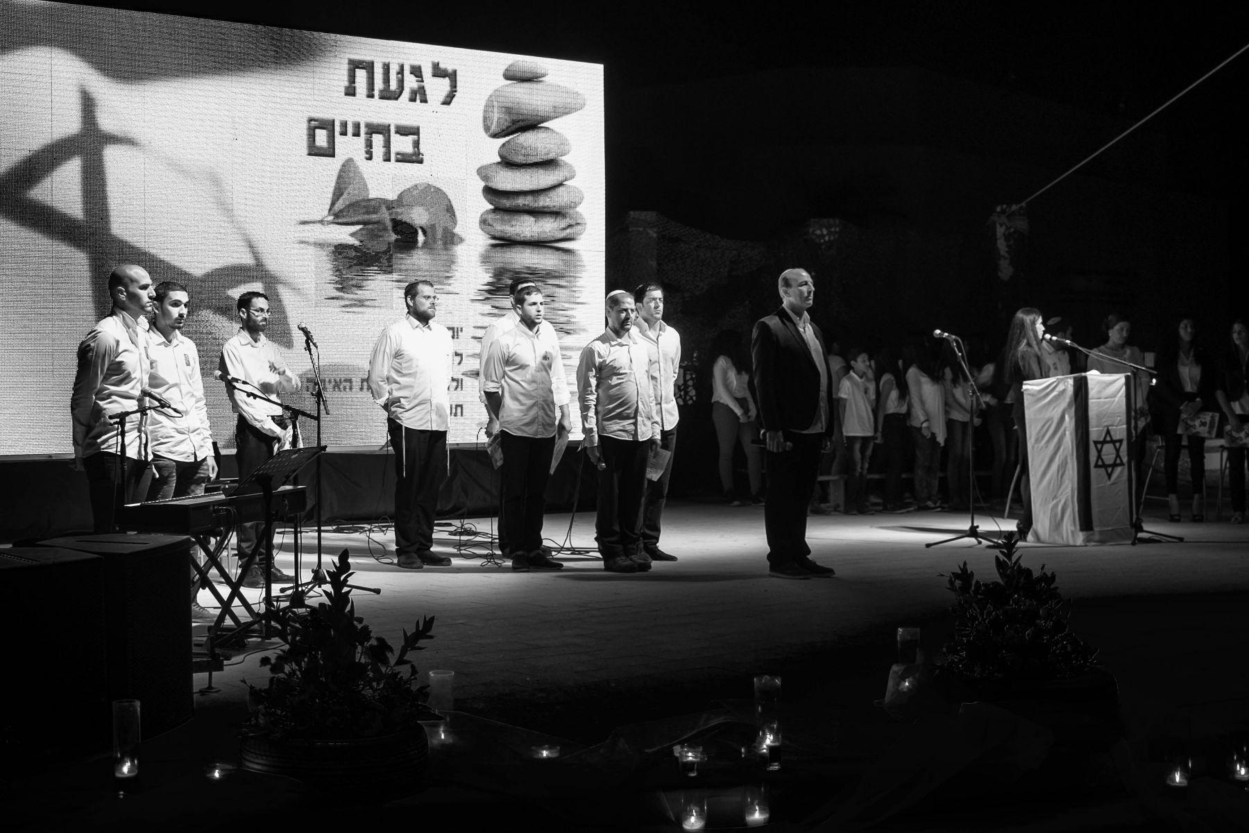 Ofakim, Israel 04/21/15