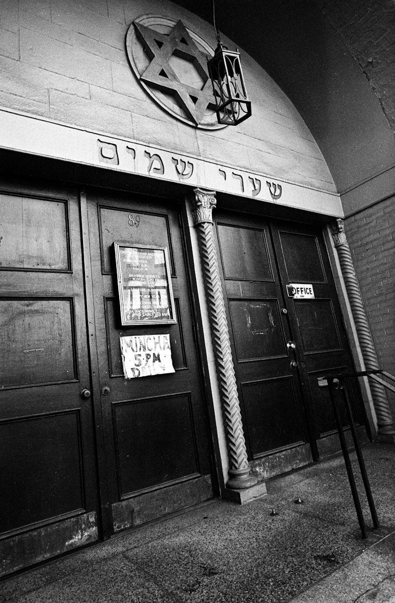 Lower East Side 09/15/93