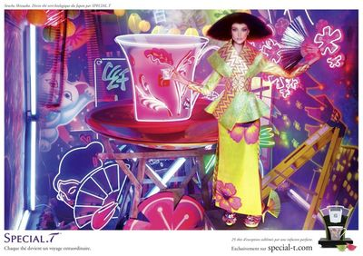 LaChapelle_Special_T_Lighting_Digital