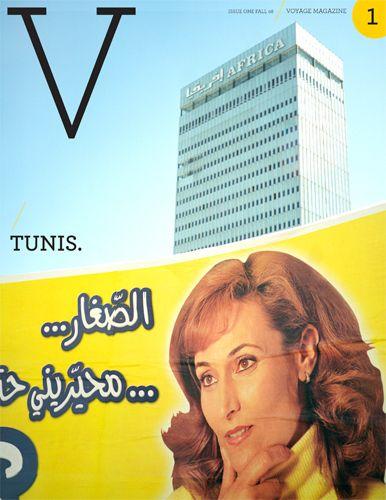 1Tunis_cover_3.jpg