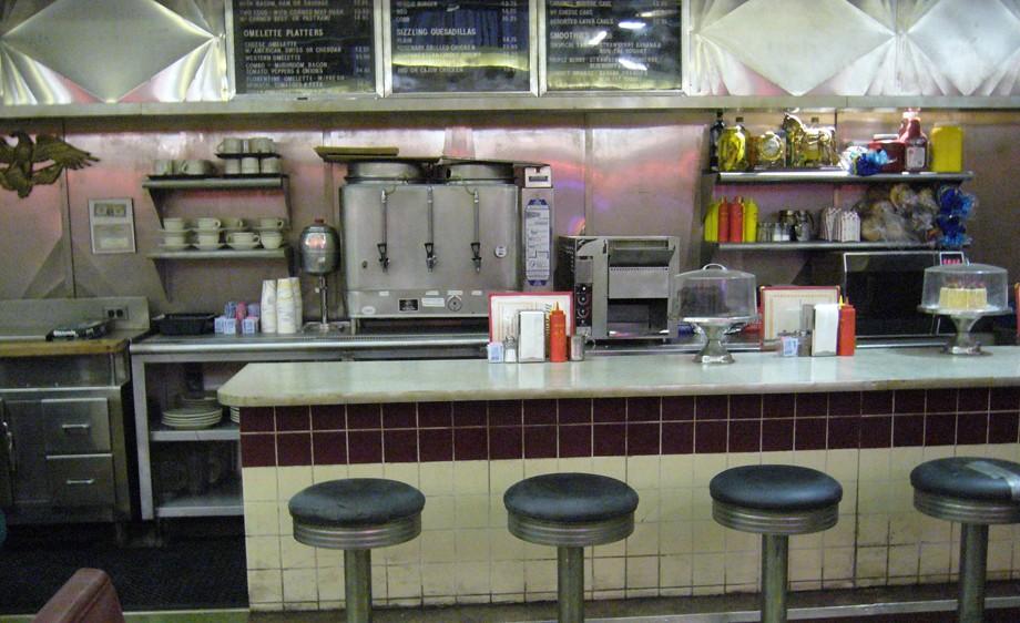 Int. Queens Diner