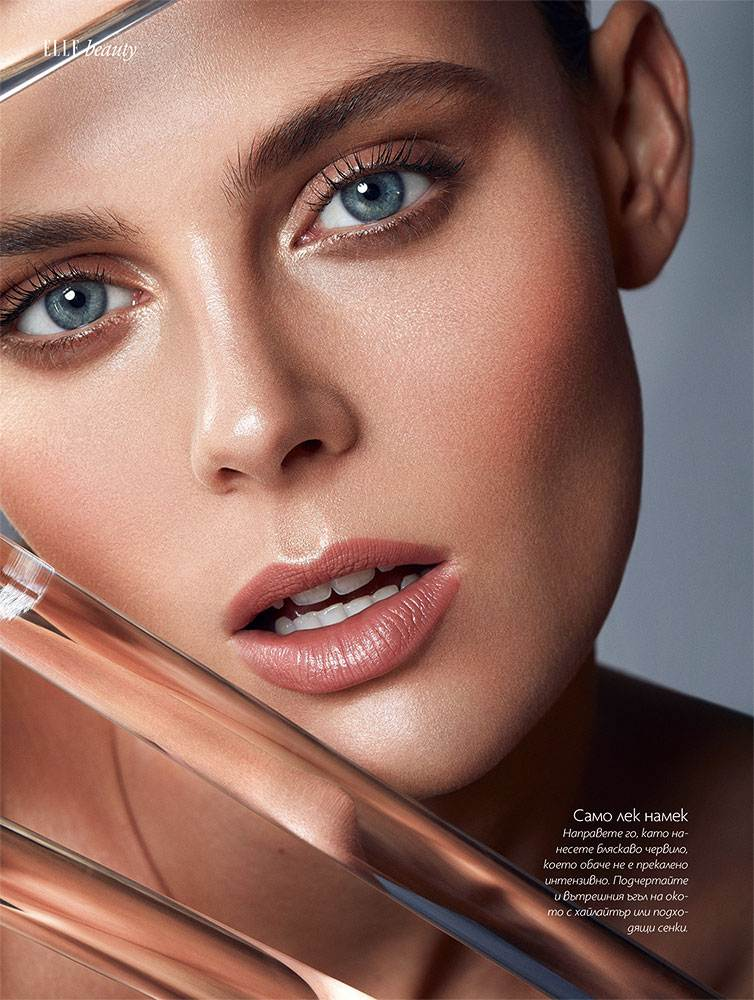 ELLE MAGAZINE - CLEAN BEAUTY WITH PLEXI