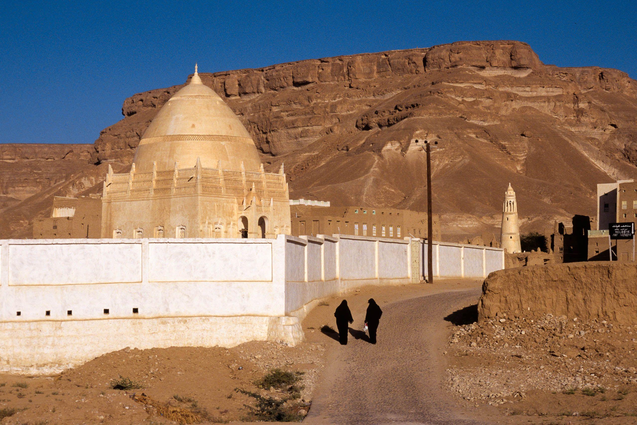 Aynat, Yemen