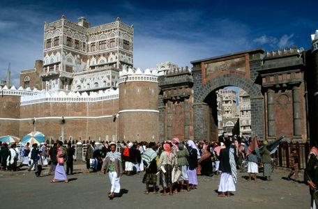 Bab al-Yemen. Sana'a, Yemen.