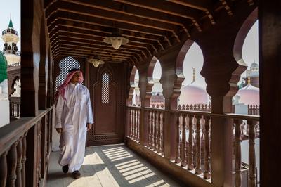 Kingdom of Saudi Arabia