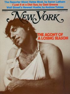 1Namath_New_York_cover