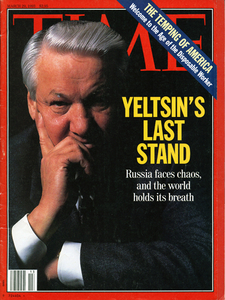 1Yeltsin_cover_72dpi