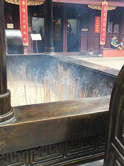 Yu-Garden-Incense.jpg