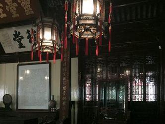 Yu-Garden-Interior-460x345.jpg
