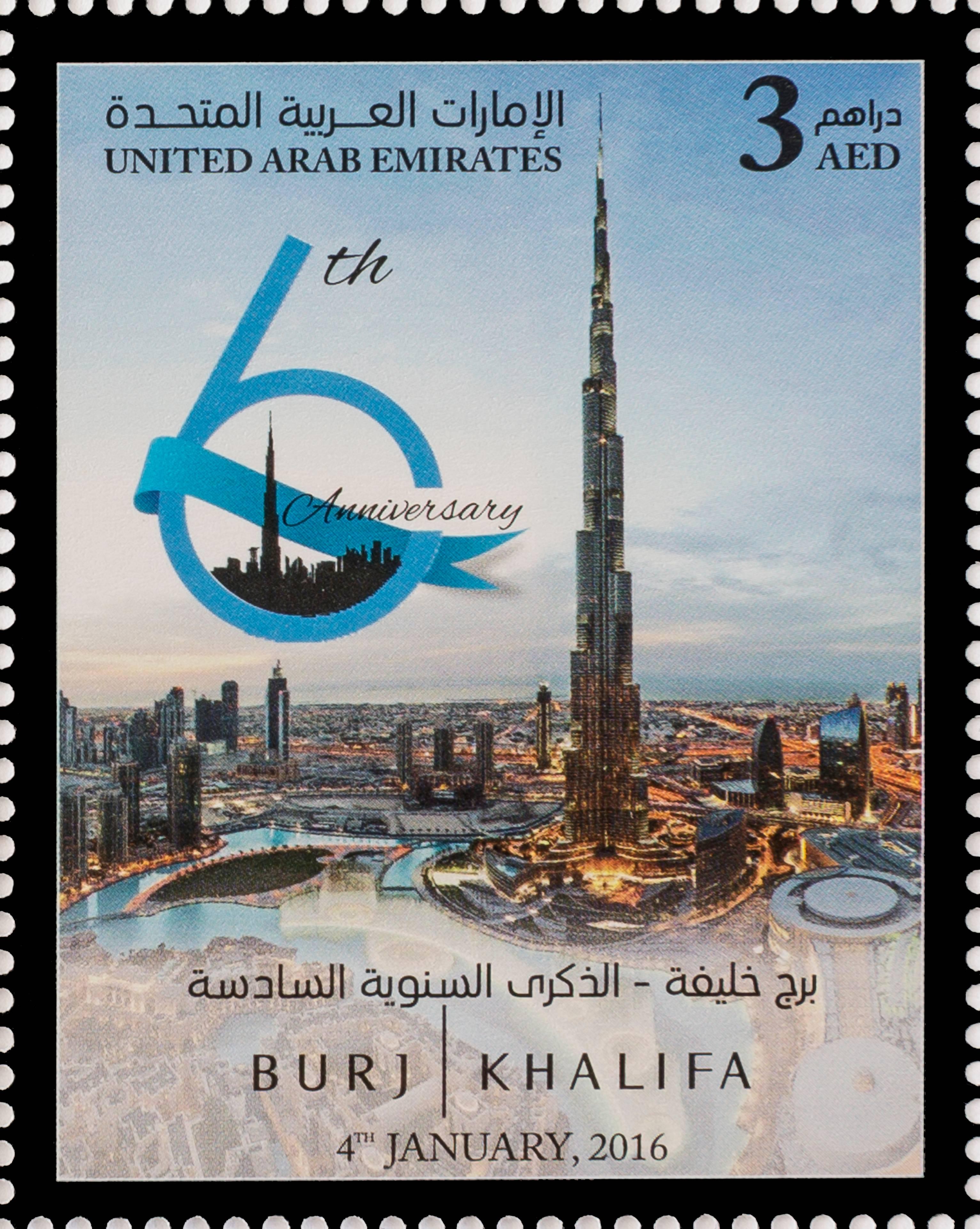 Burj Khalifa Stamp.jpg
